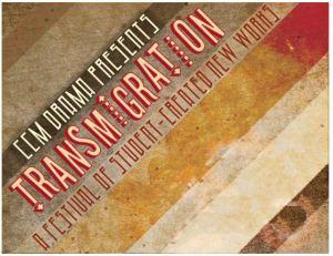 CCM_Transmigration logo