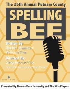 TMU_Spelling Bee logo