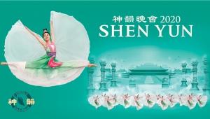 CAA_Shen Yun
